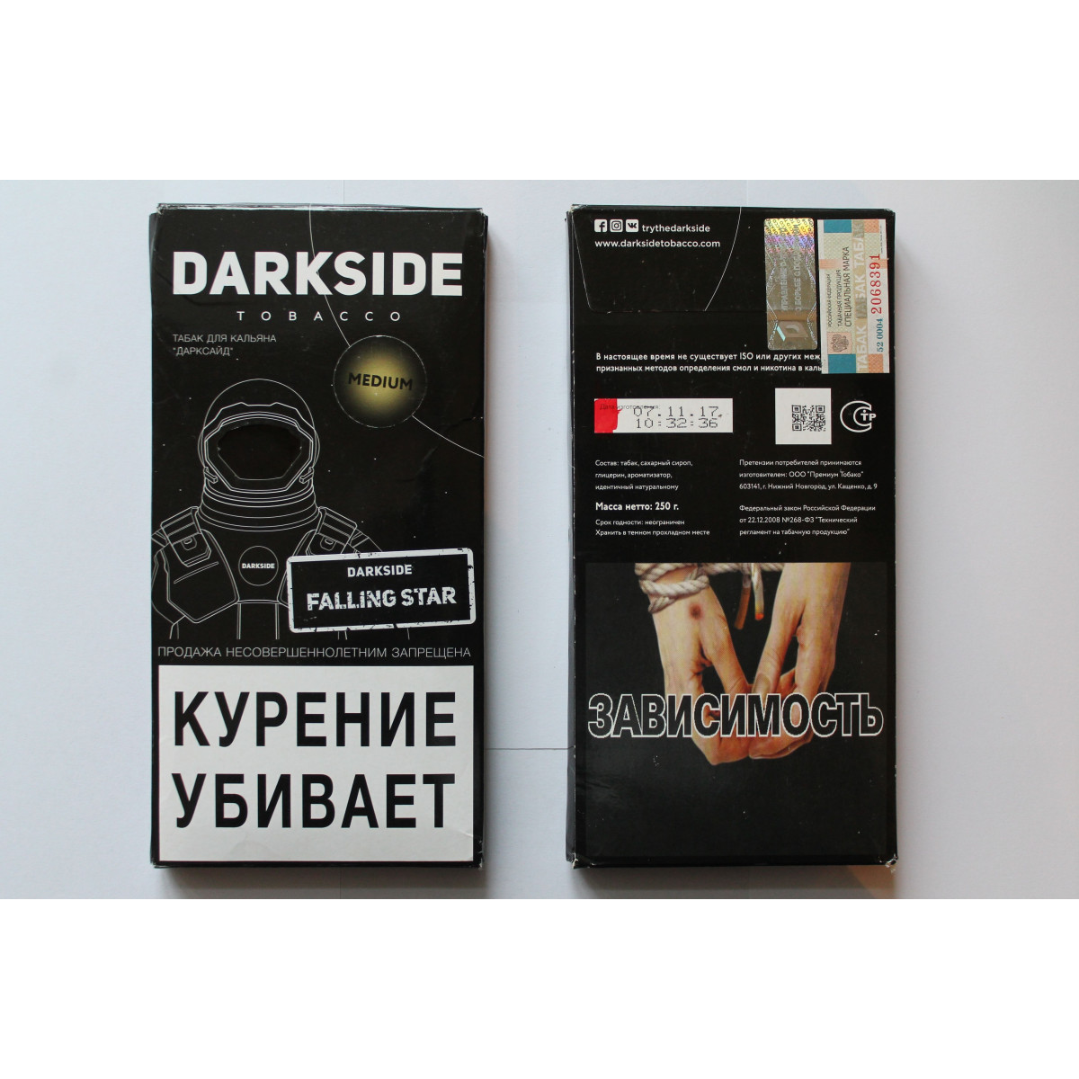 Табак Dark Side Falling Star (Дарксайд Манго Маракуйя) 250 грамм