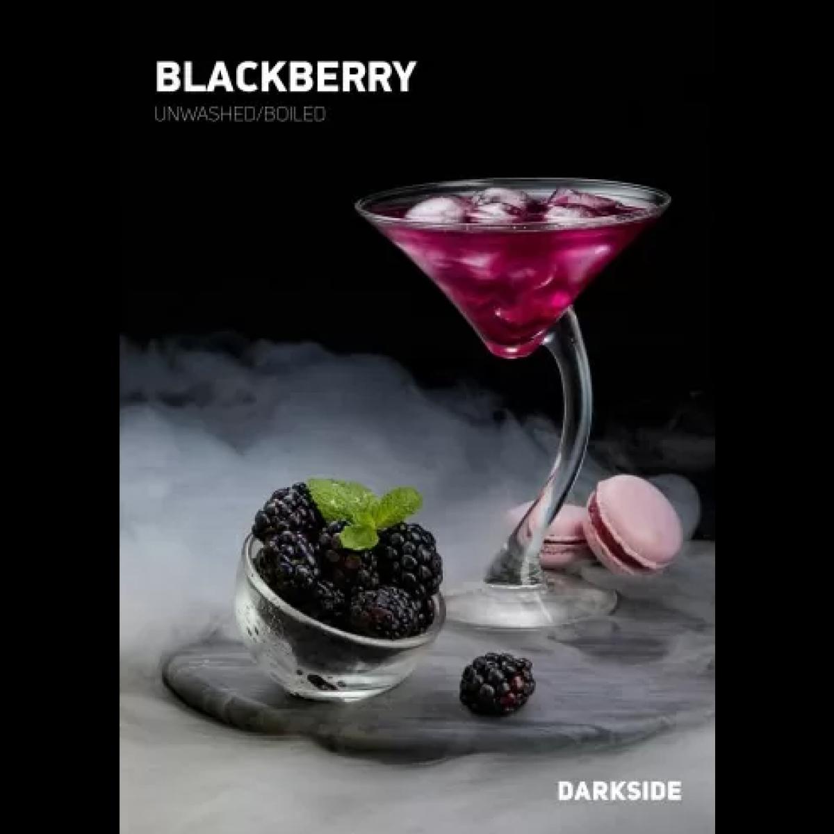 Табак Dark Side Blackberry (Дарксайд Ежевика) 250 грамм