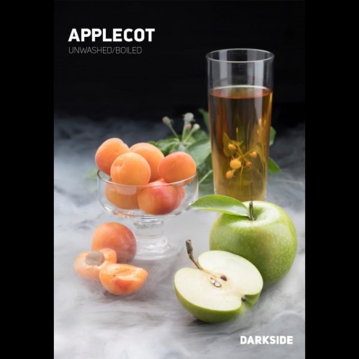 Табак Dark Side Applecot (Дарксайд Зеленое Яблоко) 250 грамм