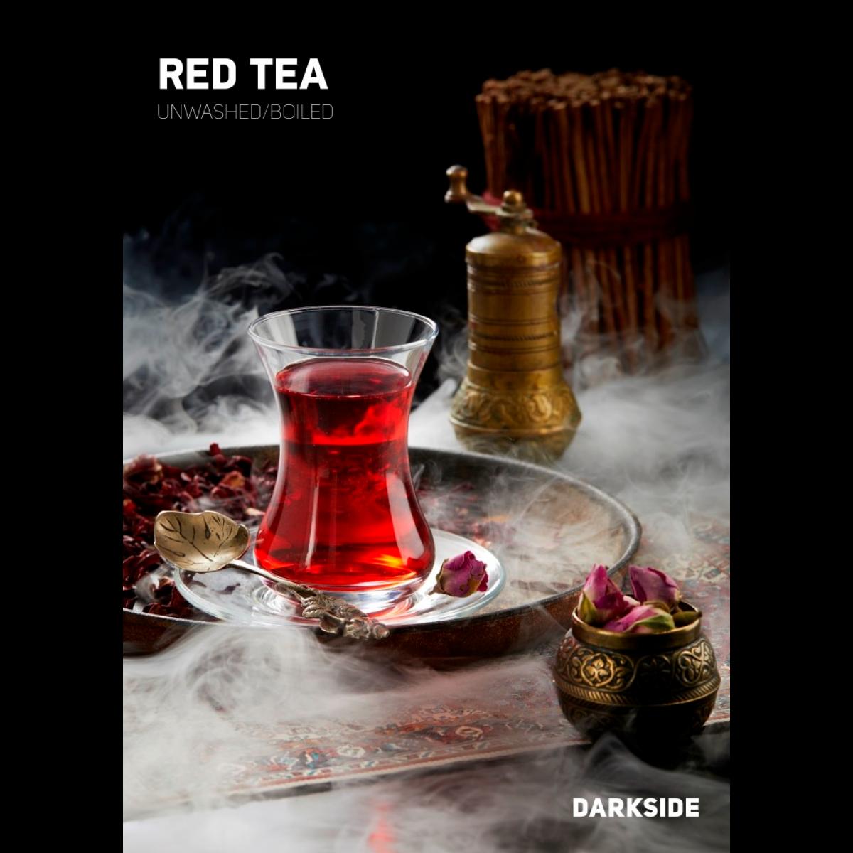 Табак Dark Side Red Tea (Дарксайд Красный Чай) 250 грамм