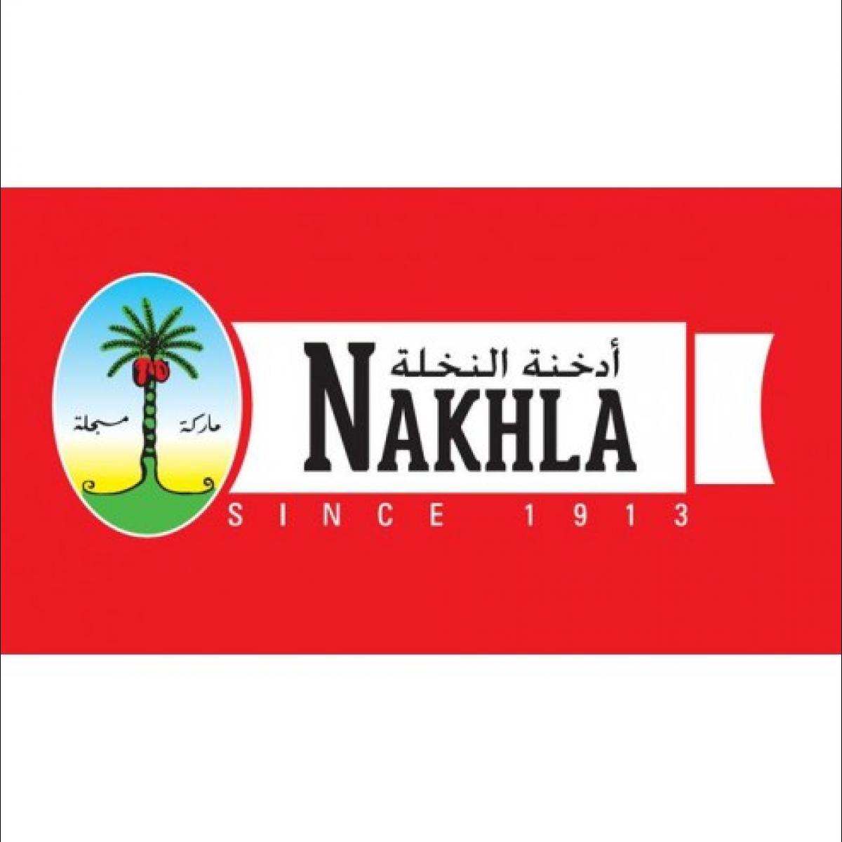 Табак Nakhla Mizo (Нахла Мизо) Малина 250 грамм