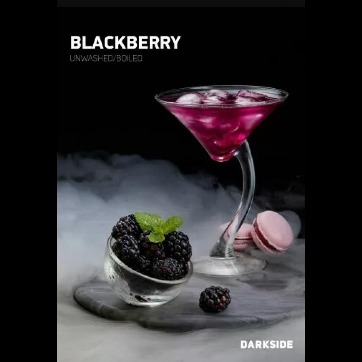 Табак Dark Side Blackberry (Дарксайд Ежевика) 100 грамм