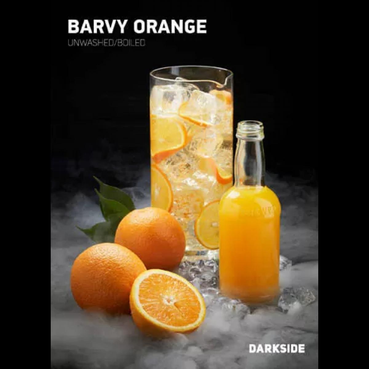 Табак Dark Side Barvy Orange (Дарксайд Апельсин) 100 грамм