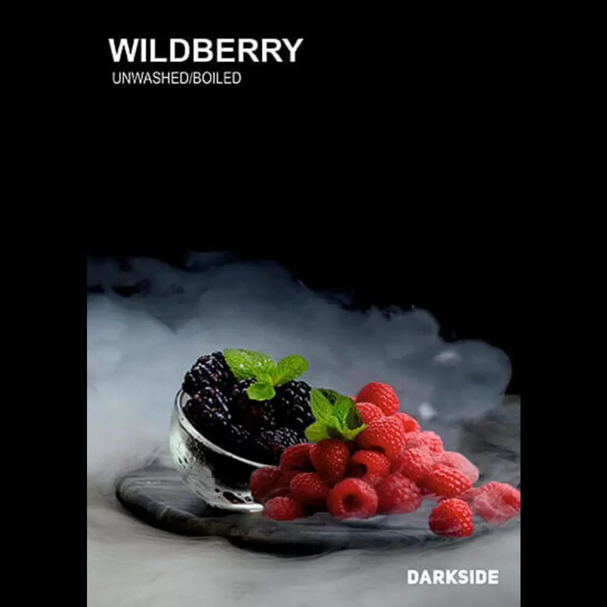 Табак Dark Side Wild Forest (Дарксайд Дикий лес) 250 грамм