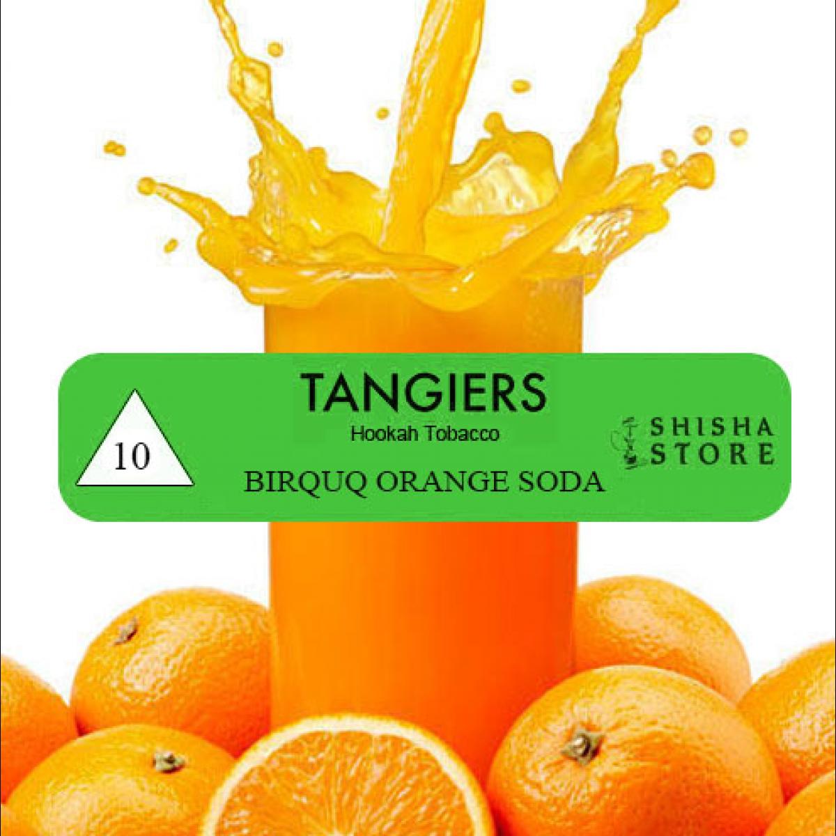 Табак Tangiers Burley Orange Soda 10 (Танжирс Апельсиновая газировка) 250 г.