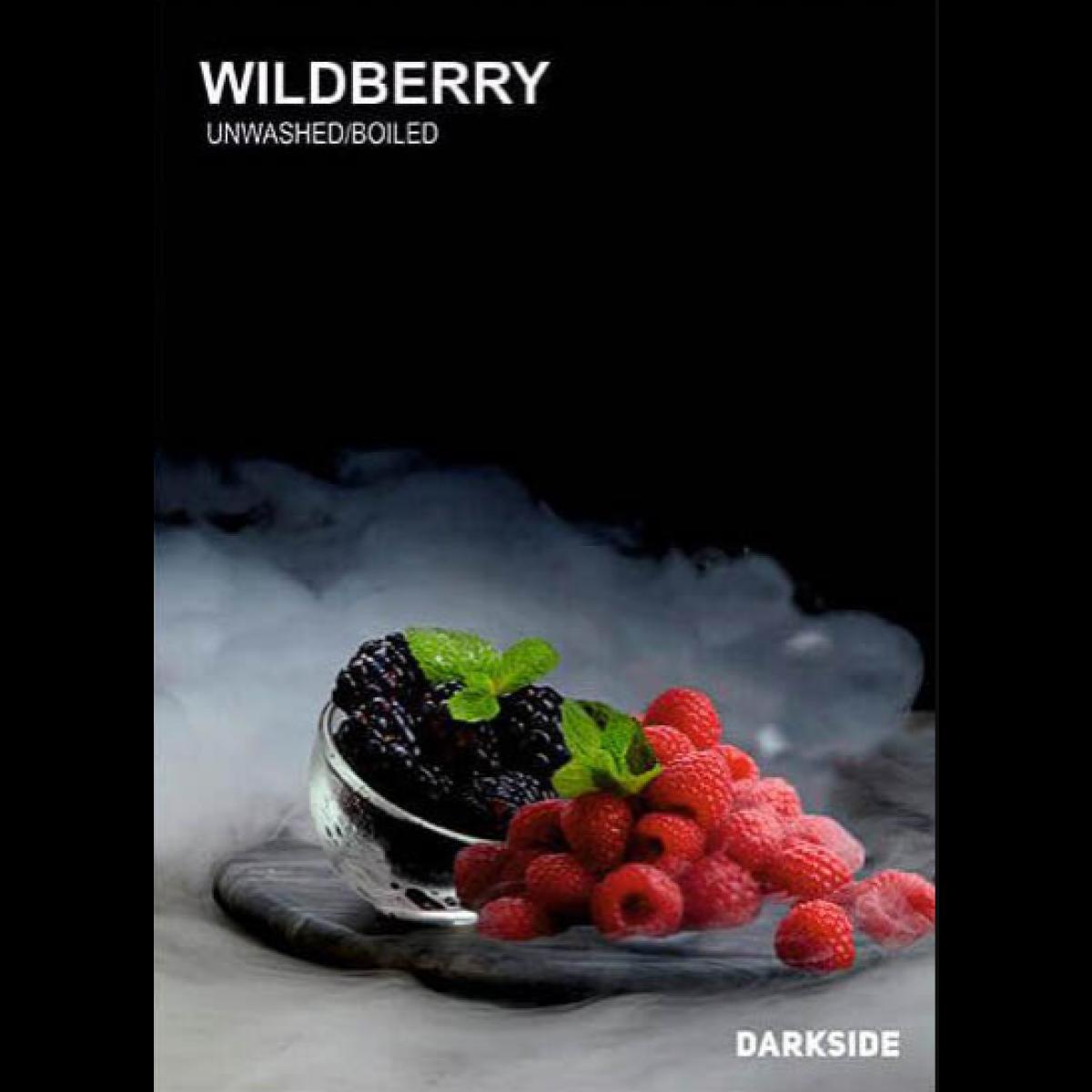 Табак Dark Side WildBerry (Дарксайд Ягодный микс) 100 грамм
