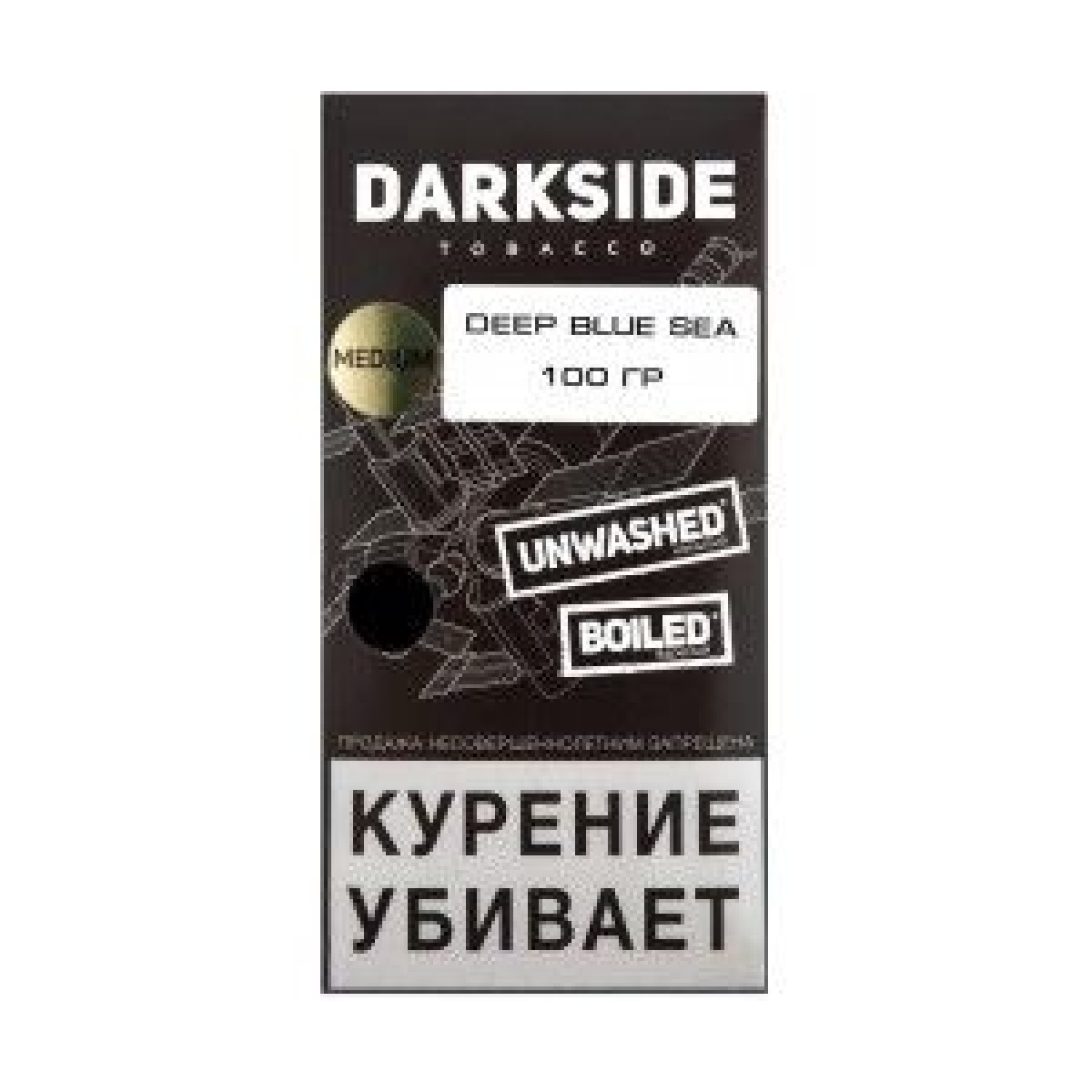 Табак Dark Side Deep Blue Sea (Дарксайд Глубокое Синее Море) 100 грамм