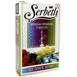 Табак Serbetli Ice-Grape-berry (Щербетли Айс Виноград Малина) 50 грамм