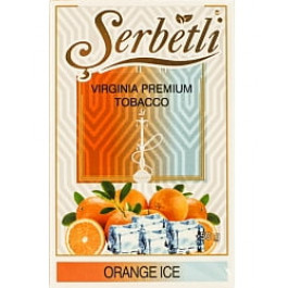 Табак Serbetli Ice Orange (Щербетли Айс Апельсин) 50 грамм