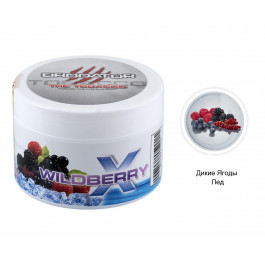Табак Brodator Wildberry (Лесные ягоды Лед) 200 грамм