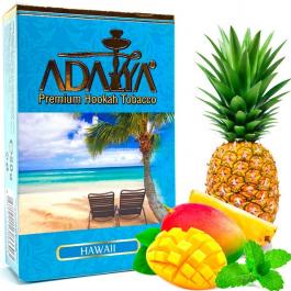 Табак Adalya Hawaii (Адалия Гавайи) 50 грамм