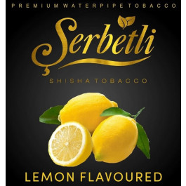 Табак Serbetli Lemon (Щербетли Лимон) 50 грамм