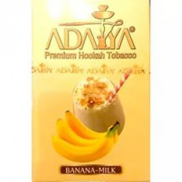 Табак Адалия Банан молоко (Adalya Banana Milk) 50 г.