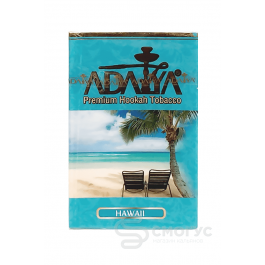 Табак Адалия Гавайи (Adalya Hawaii) 50 грамм.