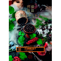 Табак Element Earth Currant (Элемент Земля Смородина) 100 грамм