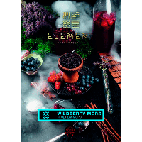 Табак Element Water Wildberry Mors (Элемент Ягодный Морс) 100 грамм
