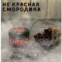 Бестабачная смесь Chefir - Чефир Не Красная Смородина 100 грамм