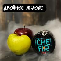 Табак Chefir - Чефир Двойное Яблоко 100 грамм