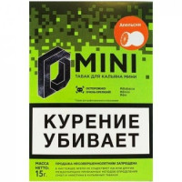 Табак Doobacco Mini Апельсин 15 г.
