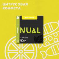 Табак для кальяна Nual Bon Citron (Нуал Цитрусовый микс) 100 грамм