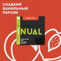 Табак для кальяна Nual Cardinal Peach (Нуал Персик) 100 грамм