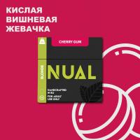 Табак для кальяна Nual Cherry Gum (Нуал Вишневая Жвачка) 100 грамм