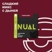 Табак для кальяна Nual Crimson sweet (Нуал сладкий фруктовый микс с дыней) 100 грамм