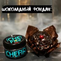 Табак Chefir - Чефир Шоколадный Фондан 100 грамм