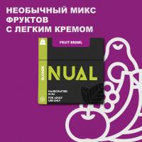 Табак для кальяна Nual Fruit Brawl (Нуал Мультифрукт ) 100 грамм