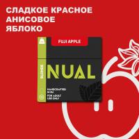 Табак для кальяна Nual Fuji Apple (Нуал Пряное Яблоко) 100 грамм