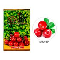 Табак Adalya Cranberry (Адалия Клюква) 50 грамм