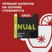 Табак для кальяна Nual Grog (Нуал Апельсиновый пряный напиток) 200 грамм
