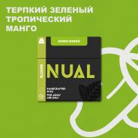 Табак для кальяна Nual Harsh Mango (Нуал Зеленое Манго) 100 грамм