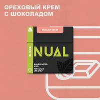 Табак для кальяна Nual Hazelnut Cream (Нуал Ореховый крем) 100 грамм