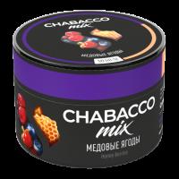 Бестабачная смесь Chabacco MIX Medium Honey Berries (Чабакко Медовые Ягоды) 50 грамм