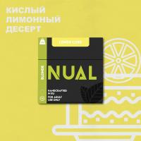 Табак для кальяна Nual Lemon Curd (Нуал Лимонный Крем) 100 грамм