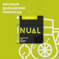 Табак для кальяна Nual Lemon soda (Нуал Лимонная газировка) 100 грамм