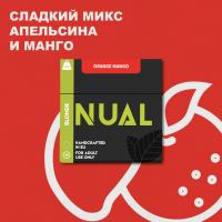 Табак для кальяна Nual Orange Mango (Нуал Апельсин Манго ) 100 грамм