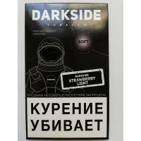 Табак Dark Side Strawberry Light (Дарксайд Клубника) Soft 100 грамм