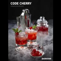 Табак Dark Side Grape Core (Дарксайд Дарксайд Виноград) 250