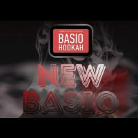 Табак Basio Hookah Grapefruit (Базио Хука Грейпфрут) 100 грамм