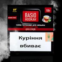 Табак Basio Hookah Earl Gray (Базио Хука Ерл Грей) 100 грамм