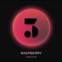 Табак Do You Raspberry (Ду Ю Малина) 50 грамм