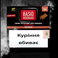 Табак Basio Hookah Cinnamon (Базио Хука Корица) 100 грамм