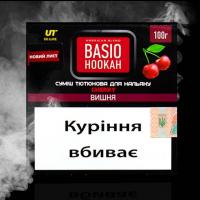 Табак Basio Hookah Cherry (Базио Хука Вишня) 100 грамм