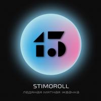 Табак Do You Stimoroll (Ду Ю Ледяная мятная жвачка) 50 грамм