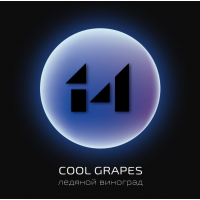 Табак Do You Cool Grapes (Ду Ю Ледяной Виноград) 50 грамм