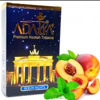 Табак Adalya Berlin nights (Адалия Берлинские ночи) 50 грамм