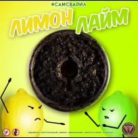 Табак Сам Сварил Лимон Лайм 100 грамм
