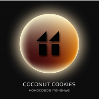 Табак Do You Coconut Cookies (Ду Ю Кокосовое Печенье) 50 грамм